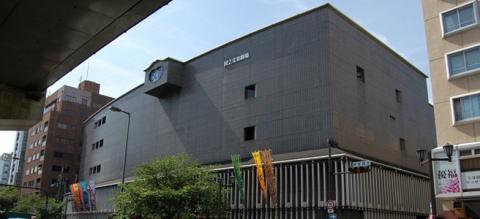 National-Bunraku-Theatre