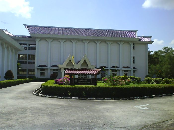 Malay_technology_museum_BSB